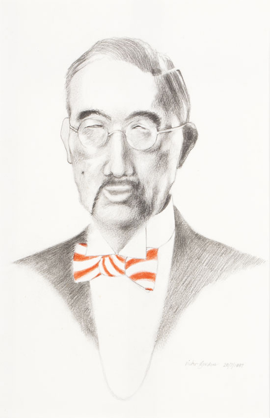 Lead and coloured pencil portrait of Japanese Emperor Hirohito